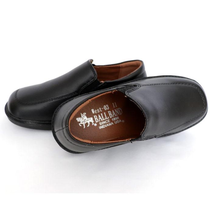 Kids slip on dress shoes black