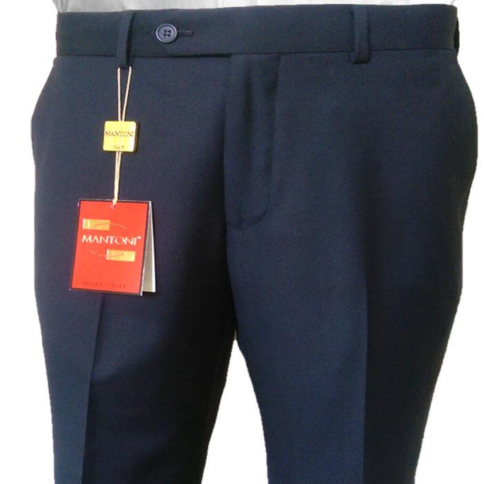 Mantoni flat front wool slacks