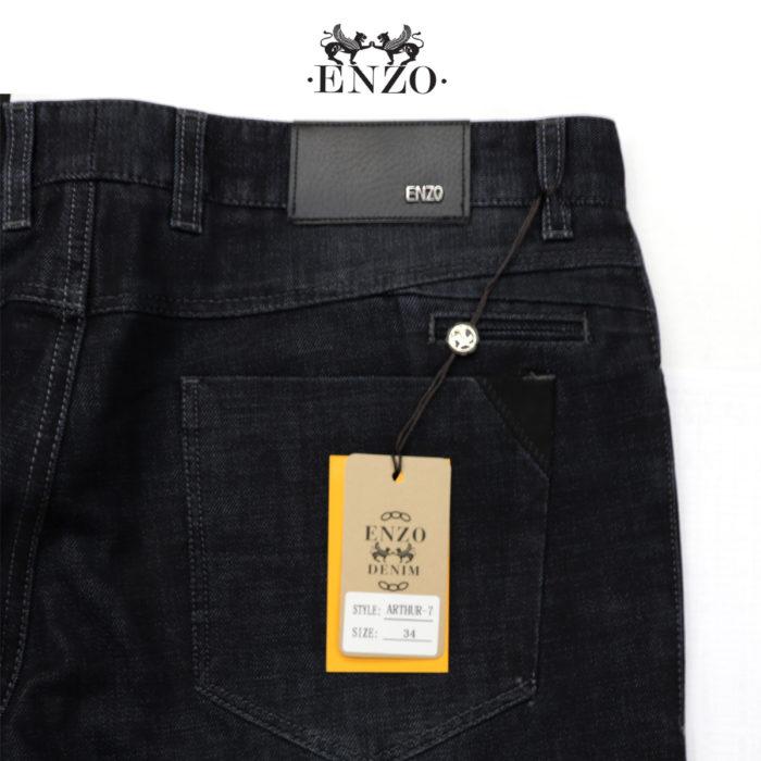 Arthur 7 Blue gray denim jeans