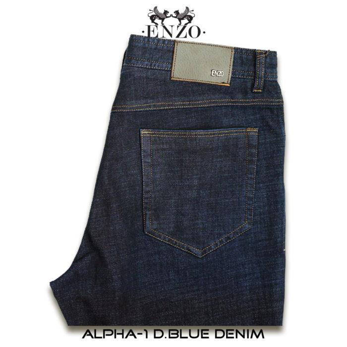 Enzo Alpha 1 Dark Blue