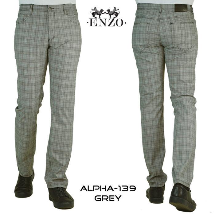 Enzo-Alpha139 Grey